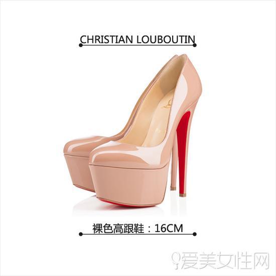 Christian Louboutin(克里斯提-鲁布托)红底鞋剪影